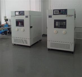 ZT-CTH-150J積冰凍雨氣候試驗箱