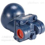 台灣DSC F2.F08 F12浮球式蒸汽疏水阀