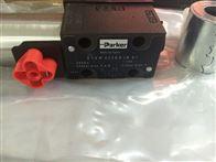 美国PARKER,C系列管式单向阀