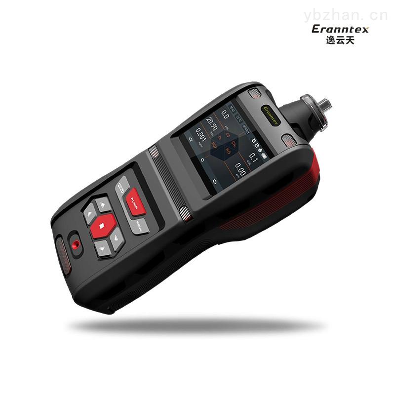 國產硫化氫氣體檢測儀|便攜式四合一氣體檢測儀|惠州防爆氣體檢測儀廠家-逸云天