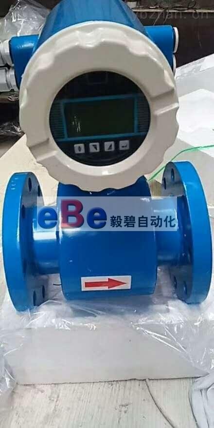 EB-LDE-DN125-热水管道电磁流量计