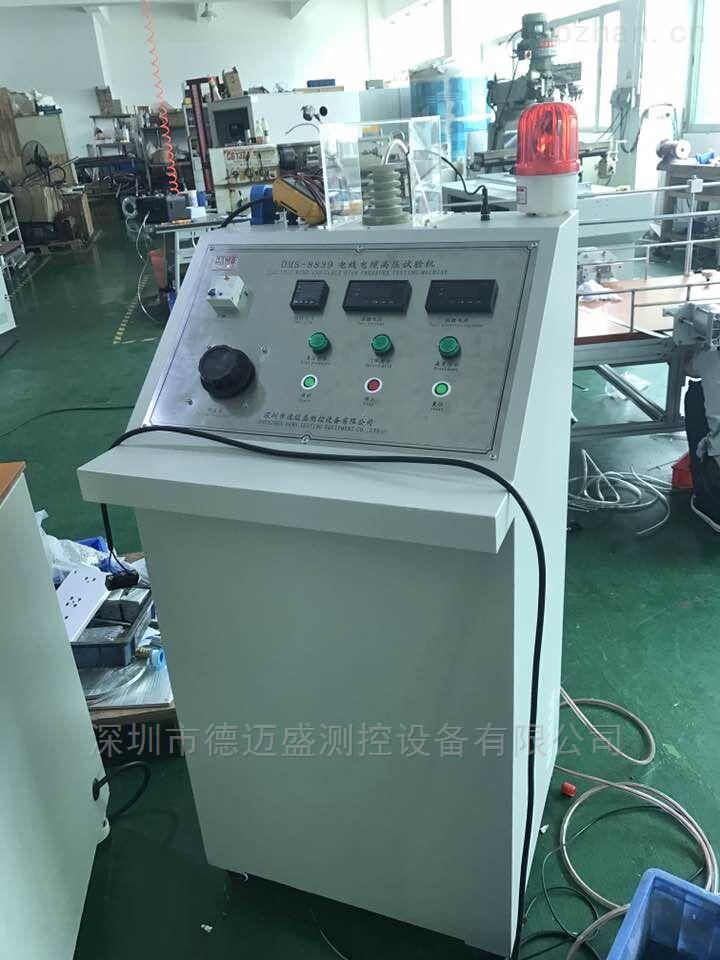 电线电缆高压试验机