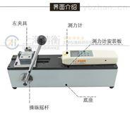 接線端子插拔力檢測儀300N-500N