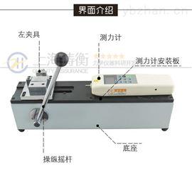 接线端子插拔力检测仪300N-500N