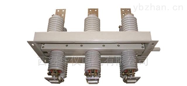 GN30-12高原型戶內隔離開關價格