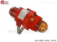 E2S BExCBG05-05 系列防爆信號燈英國進口