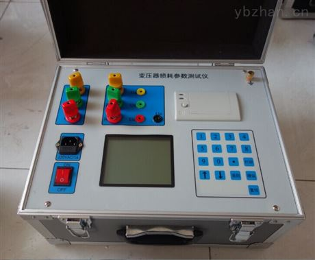 廠家供應0.5級變壓器損耗參數測試儀