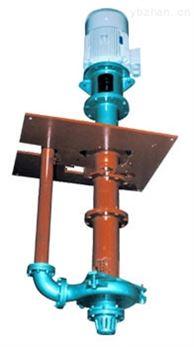 ZY 型液下离心式渣浆泵