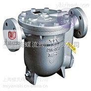 日本TLV_ JH7.5R-B 浮球式蒸汽疏水阀