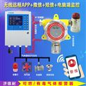 快餐店廚房液化氣報警器,無線監測