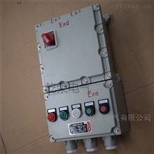 BLKBLK52防爆断路器生产厂家