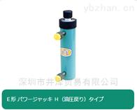 E20H原装OSAKA-JACK大阪千斤顶