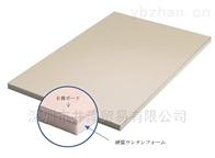 东京防音株式会社吸音材放音材化工材料