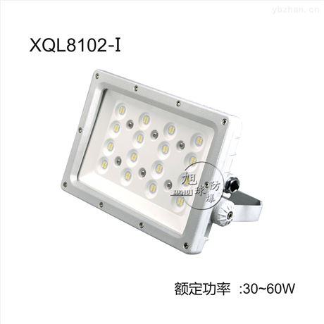 制药厂LED防爆灯120w批发,药厂防爆LED灯