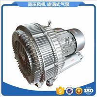 5.5KW温泉鼓泡设备专用双叶轮高压风机