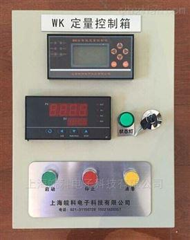 定量控制儀表