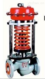 ZZYP型無電、無氣自立式壓力調節閥