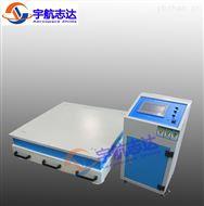 出口高频随机振动测试台 电磁式机械震动