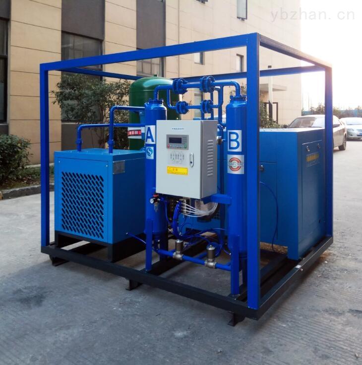 空气干燥发生器厂家现货供应