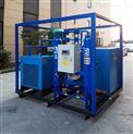 江苏供应干燥空气发生器