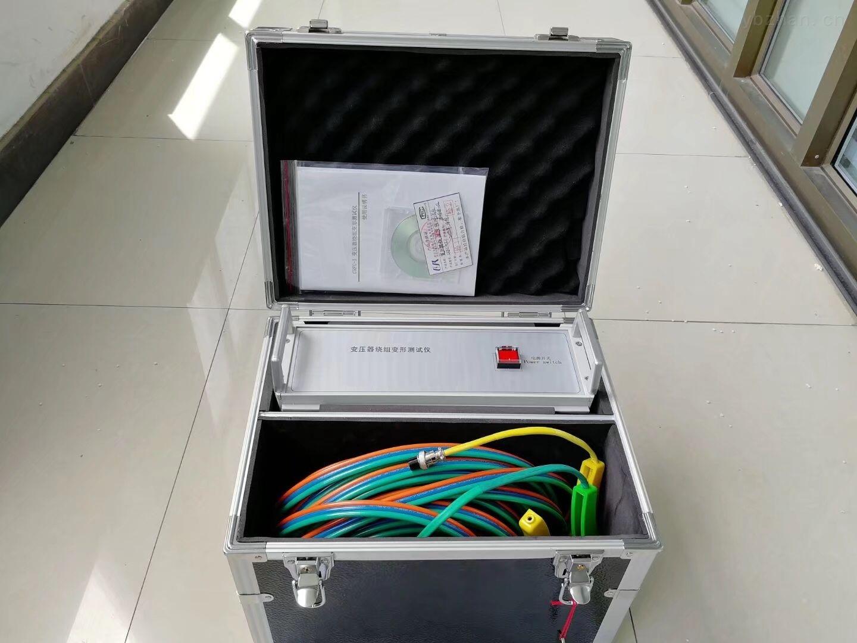 供应变压器绕阻变形测试仪装置