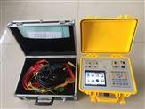 变压器变比测试仪全自动测量仪参数