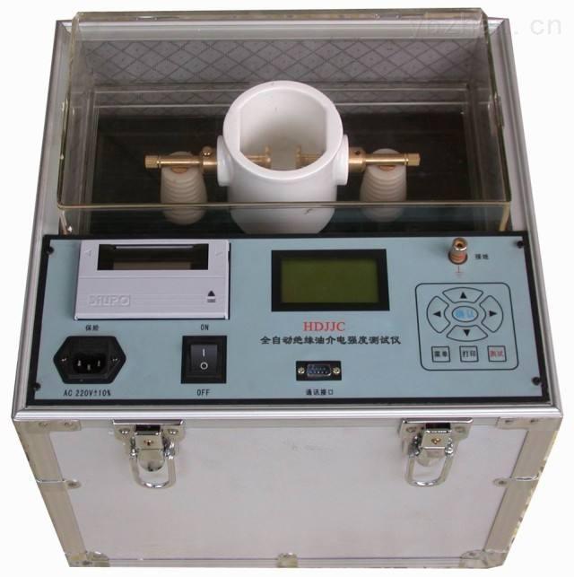 智能化绝缘油介电强度测试仪