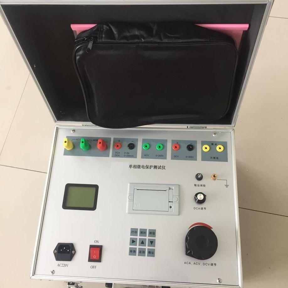 数字型三相继电保护测试仪