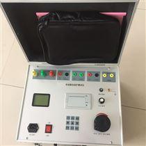 數字型三相繼電保護測試儀
