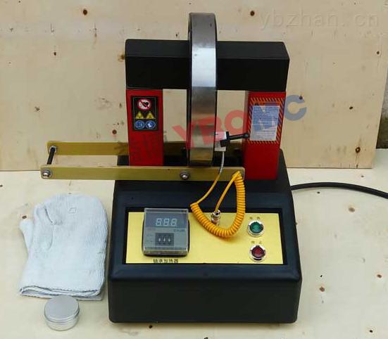 A-12-25-36-80-100-120-泰州益博A系列電磁感應軸承加熱器