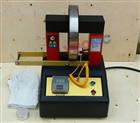 泰州益博A系列電磁感應軸承加熱器
