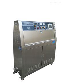 ZT-UV-50S不锈钢板UVA紫外线老化机