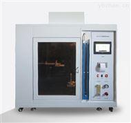 HT-2408E-L塑料水平垂直燃燒試驗機按鍵款
