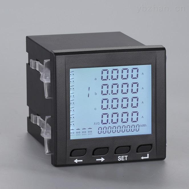 智能電流表