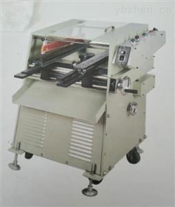 宁波江北天一--PC-520全自动切脚机
