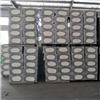 4cm玉林市外墙聚氨酯防火塑料保温板供应商