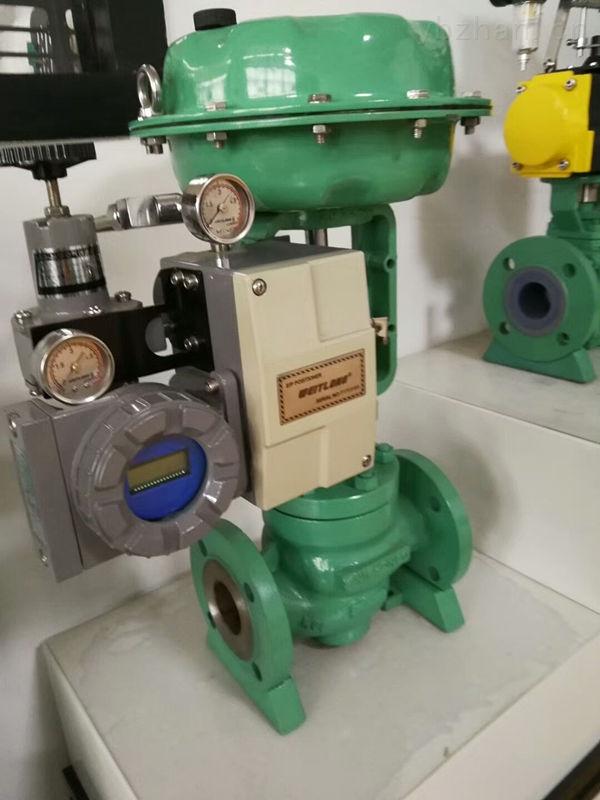 ZJHP-16氣動單座調節閥