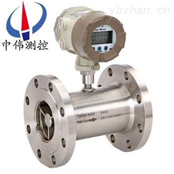 液體渦輪流量計,管道式液體渦輪流量計
