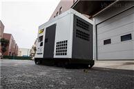 35kw靜音柴油發電機項目采購