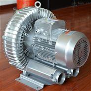 工业污水处理曝气专用双叶轮高压风机