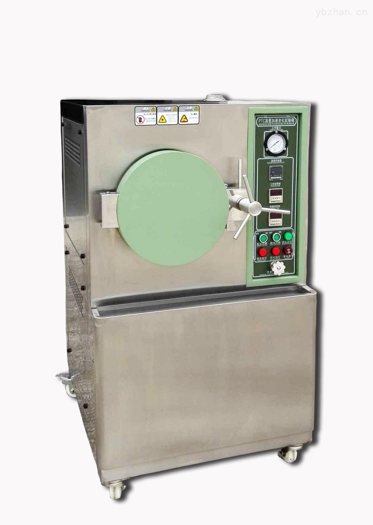 高温高压蒸汽试验箱