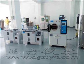 PCT-ZT-500pct水煮試驗機