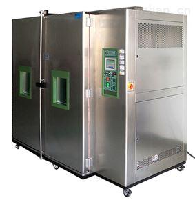 ZT-CTH-1000L-S光伏检测高温高湿试验箱