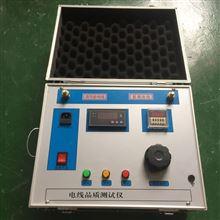 三倍频感应耐压试验分体式设计装置