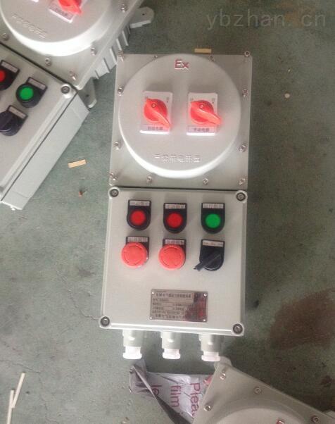 BXMD移動式防爆動力檢修箱