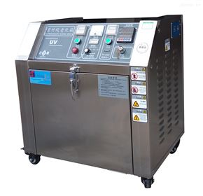 UV340光照老化测试仪