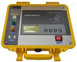 ZS3128智能绝缘电阻测试仪