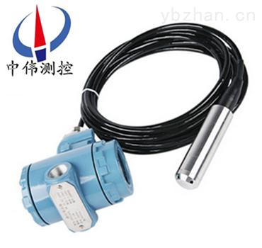 电容式液位变送器,电容式液位计