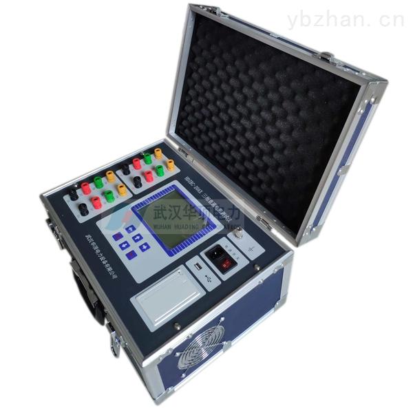 银川市助磁法变压器三相直流电阻测试仪报价