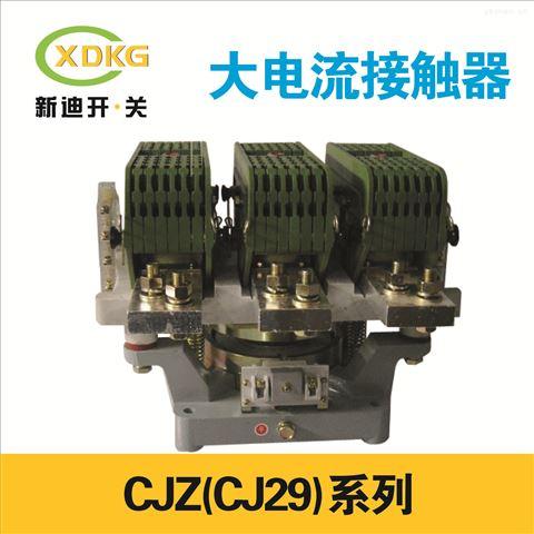CJ20-160A交流接触器